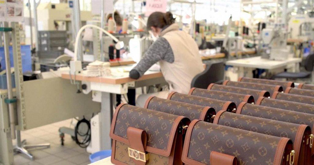 รับซื้อ Louis Vuitton